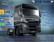 Запчасти к двигателям MACK Renault Magnum,  E-TECH,  Renault Premium,  DAF 95XF