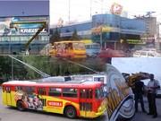 Реклама на/в транспорте,  внешняя реклама,  пластиковые карточки,  полигр