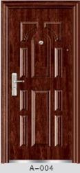 Вхідні металеві двері ААА