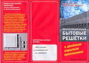 Производитель ищет представителей в Ровно