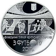 Продам Памятные монеты Украины:
