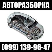 Запчасти с авторазборки Volkswagen,  Mercedes,  BMW