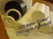 Капролон 70 мм,  80 мм,  100 мм,  120 мм,  130 мм,  150 мм