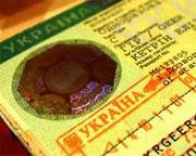 Мужу-иностранцу приглашение на Украину