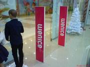 Защита магазинов от краж  Киев