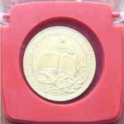 Медаль золотая средней  школы