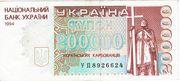 Продам українські купони