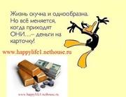 Ровно - Оператор ПК удалённо (офис-интернет) от 1000$