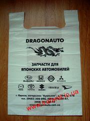 Пакеты с логотипом в Ровно. Печать на пакетах из полиэтилена.