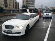 Прокат лимузина Бентли в Ровно
