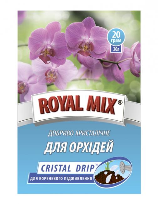 Кристалічне добриво ROYAL MIX cristal drip sprаy. Гуртовий продаж.