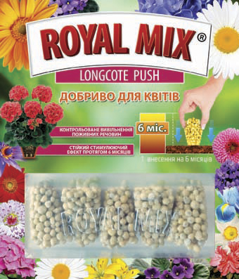 Таблетки ROYAL MIX Longcote Push. Гуртовий продаж.