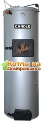 Твердотопливный котёл длительного горения Candle 20 кВт