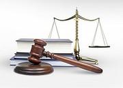 Юридичні консультації та послуги