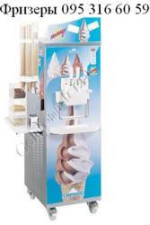Фризер Фризеры для мороженого Ровно 095 316 6059