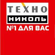 Технониколь Ровно, н