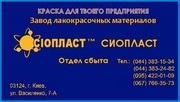 ЭМАЛЬ КО-813 КО813813 ЭМАЛЬ КО-813 ЭМАЛЬ КО-813* rЭмаль