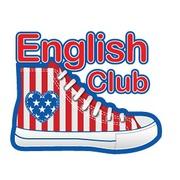 Розмовний клуб з англійської мови