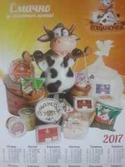 Качественная молочная продукция,  Гощанский маслосырзавод