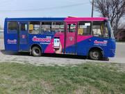 Брендування транспорту тролейбусів маршруток власного корпоративного
