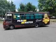 Брендування транспорту Рівне Західна Україна - транспортна реклама