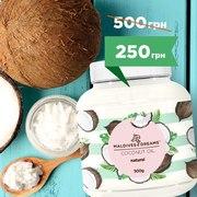 Натуральное кокосовое масло Maldives Dreams 500g со скидкой 50%