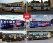 Реклама на громадському транспорті,  брендування тролейбусів маршруток