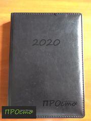 Блокноти,  щоденники на 2020 рік датовані недатовані з нанесенням лого