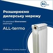 Радиаторы и котлы отопления от поставщика,  дропшиппинг