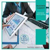 Пропонуємо комплексне обслуговування бізнесу: