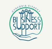 Супровід Бізнесу надає послуги з ведення бухгалтерського аутсорсингу